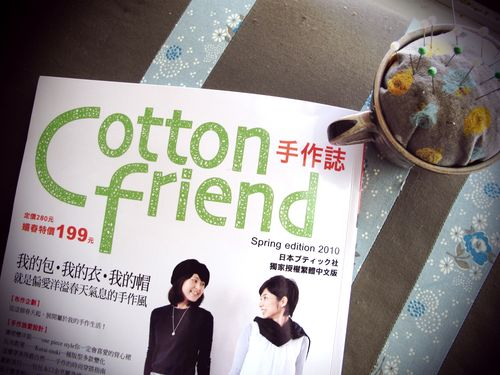 cotton friend japanese sewing book